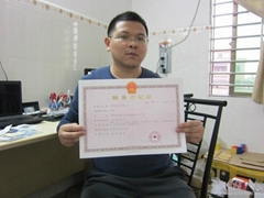 DongGuan ChunYi Electronic Co.,Ltd