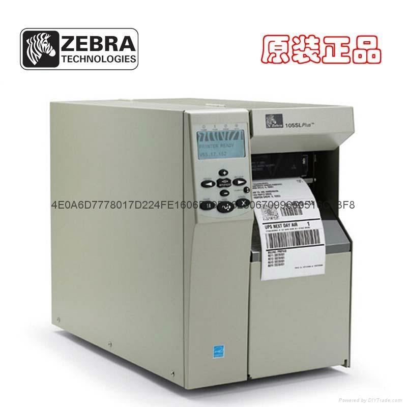Zebra ZT410 300点 条码机标签打印机标签机 ZM400升级版 3
