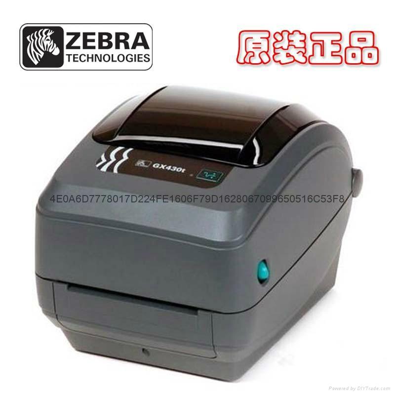 Zebra ZT410 300点 条码机标签打印机标签机 ZM400升级版 5