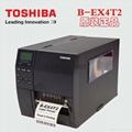 东芝TEC B-EX4T2 G