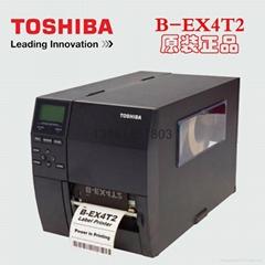 東芝TEC B-EX4T2 GS/TS/HS高精度600點i條碼標籤打印機 正品