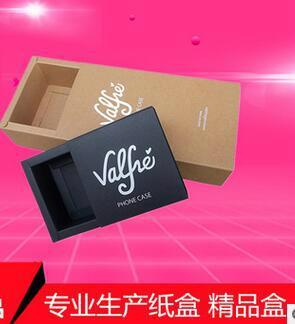 北京電子產品包裝 4