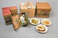 北京雜糧包裝盒