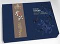 北京月餅包裝盒