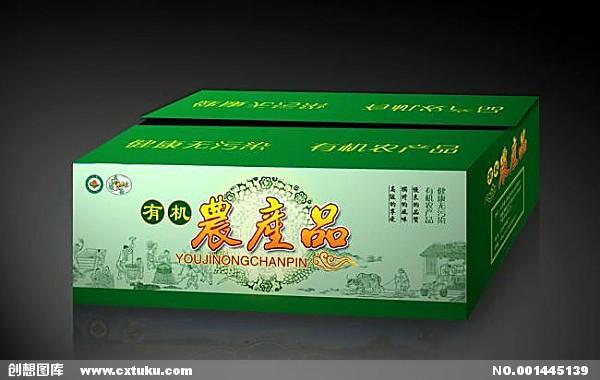 北京水果包裝盒 3