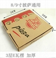 披薩包裝盒