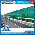 PC阳光板用于高速公路隔音屏障 2