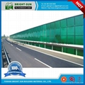 PC sheets for highway sound barrier 2