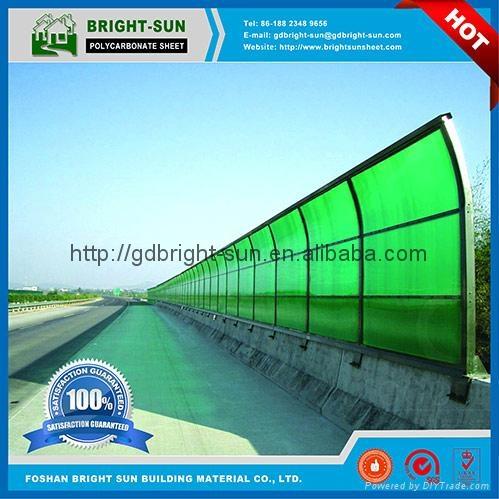 PC阳光板用于高速公路隔音屏障 1