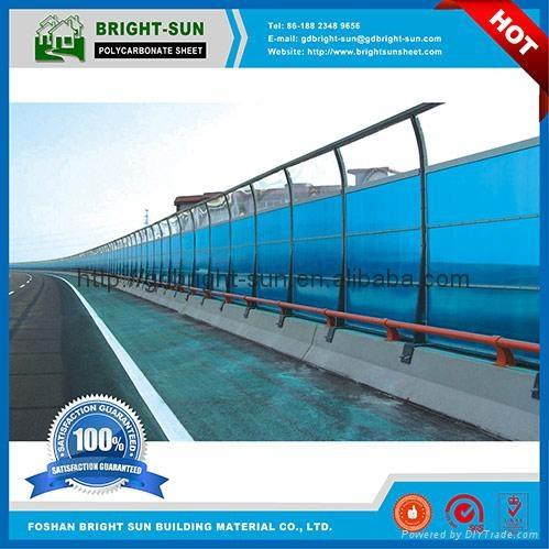 PC阳光板用于高速公路隔音屏障 3