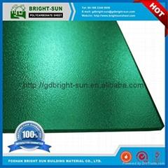 聚碳酸酯磨砂板