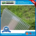 Four wall Polycarbonate sheet 1
