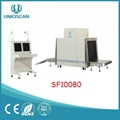 Airport large size X-ray luggage scanner