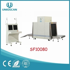 Airport large size X-ray luggage scanner SF10080 with DUAL view OEM