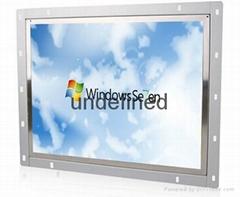 CNC數控設備10.4寸顯示器 金屬外殼工業顯示屏