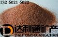 中国红天然彩砂