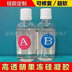 加成型AB硅凝胶 液槽果冻硅凝胶 电子导热灌封胶
