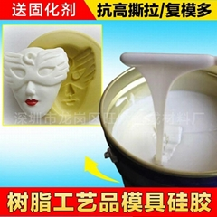 Arts and crafts mold rubber  liquid silicone raw materials mold silicone