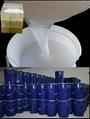 砂岩歐式花園雕塑RTV模具硅膠 液體硅膠原料批發 2