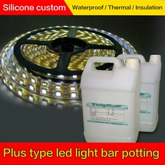 高透明粘接力強 抗老化抗紫外LED硅樹脂燈條硅凝膠