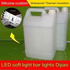 高强度粘接好的LED软灯条硅树脂胶灯带硅胶灯条滴胶