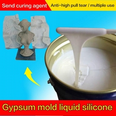 高強度石膏制品模具製造專用RTV2模具硅膠 液體硅膠原料批發