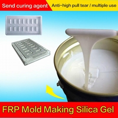 GRC / GFRC / GRG /玻璃鋼模具製作專用RTV-2液體硅橡膠
