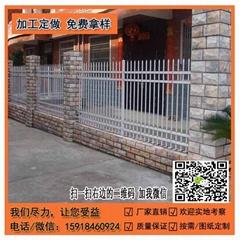 厂家推荐广州学校围墙锌钢护栏网 庭院小区栅栏 佛山学校铁艺护栏