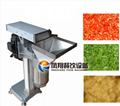 FC-307 2013 high speed ginger grinding