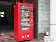 米勒自動售貨機 冷熱飲自動售貨機