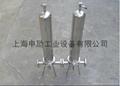 筒式微孔膜過濾器,單芯膜過濾器 2