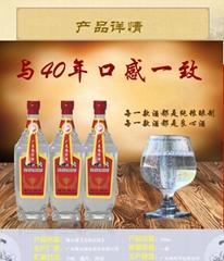 南臺酒方形紅標/白酒特價整箱/純糧食白酒