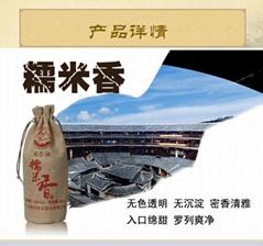 南台酒糯米香/高度白酒/原浆酒 白酒