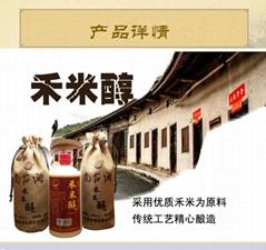 南台酒禾米醇/原浆酒 白酒/纯粮食白酒