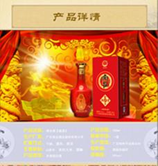 南台酒金玉满堂/白酒粮食酒自酿/白酒纯粮酒高度