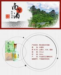 南台酒五年陈酿/纯粮食酒高度白酒/自酿粮食酒礼盒