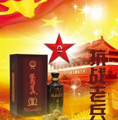 南台酒抗战老兵/自酿粮食酒礼盒/白酒纯粮酒高度