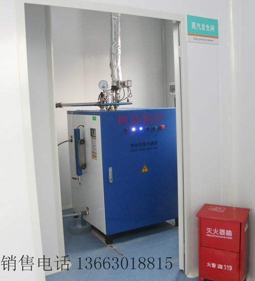 烘干蒸煮电蒸汽锅炉 4