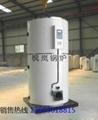 小工厂,学校,工地,大型商场供应开水,电加热开水锅炉 1