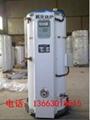 小工厂,学校,工地,大型商场供应开水,电加热开水锅炉 3
