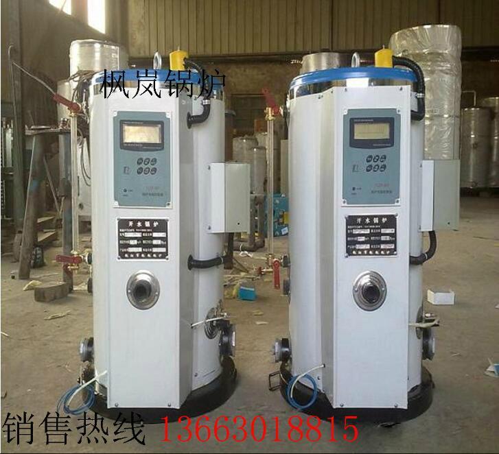 小工厂,学校,工地,大型商场供应开水,电加热开水锅炉 5