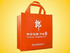 温州供应冰袋|温州供应环保袋