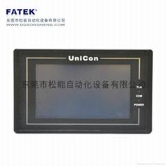 永宏触摸屏 UniCon系列人机界面 经济款 永宏7寸屏 维修