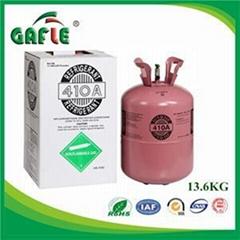 Refrigerant�gas R410a