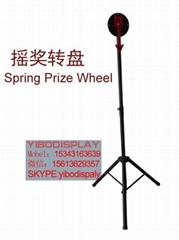 24inch tabletop prize wheel