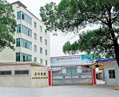 Guangzhou XT furniture Co,Ltd.