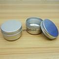 Round spiral aluminum pot body essential oil aluminum box 2