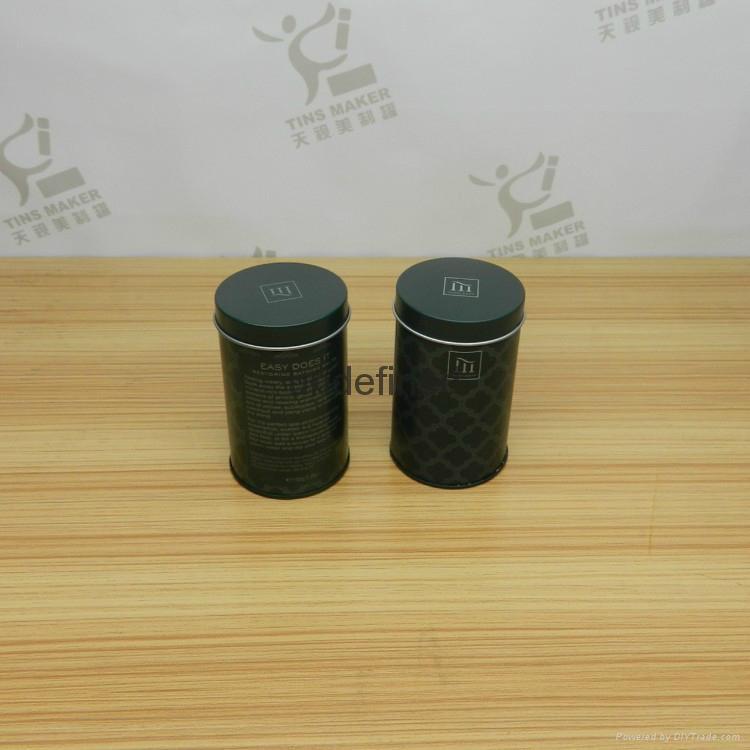 Food grade tea cake packaging cans 1