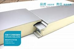 聚氨酯彩鋼夾芯板