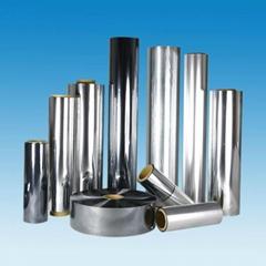 供應BOPP鍍鋁基膜